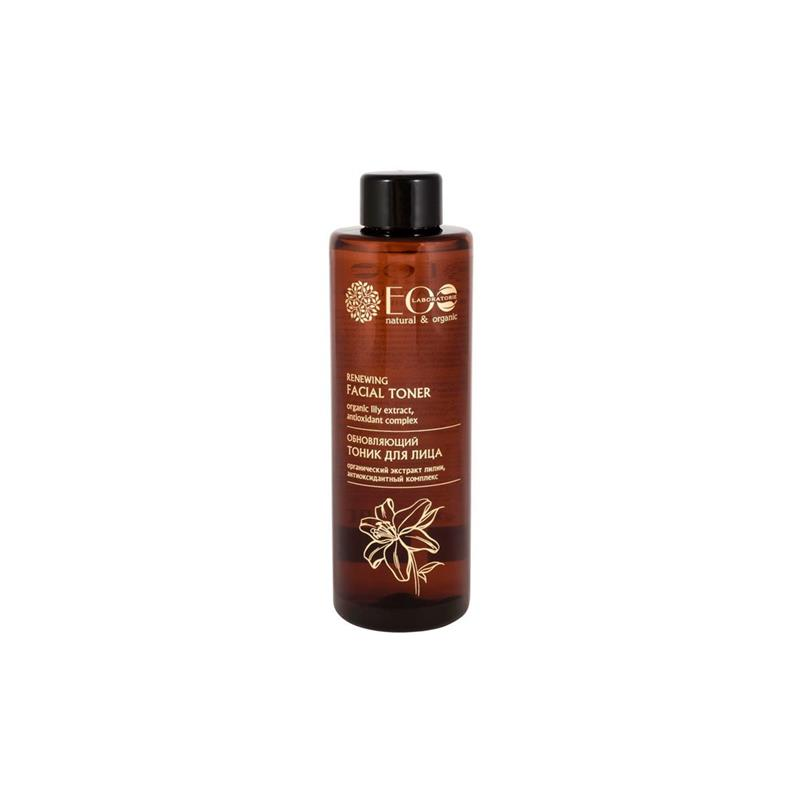 Hauster Magnez 150 tabletek 100 mg + 1,4 mg