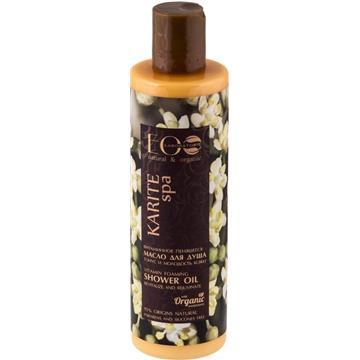 Aurospirul Guduchi 100 Kapsułek