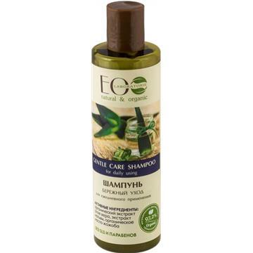 Natura & Zdrowie wydanie Styczeń Luty 2021