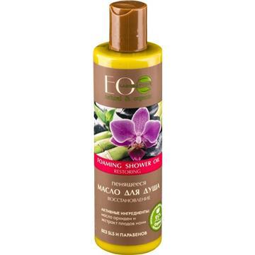 Oranżada Herbata Yerba Mate Green Fuerte 50 g