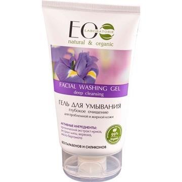 Oranżada Naczynie ceramiczne Luka Blue 350 ml