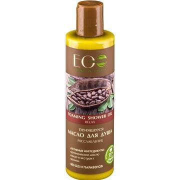 Oranżada Naczynie ceramiczne Luka Yellow 350 ml