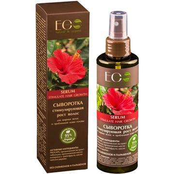 Mata do akupresury z poduszką żółta 4Fizjo