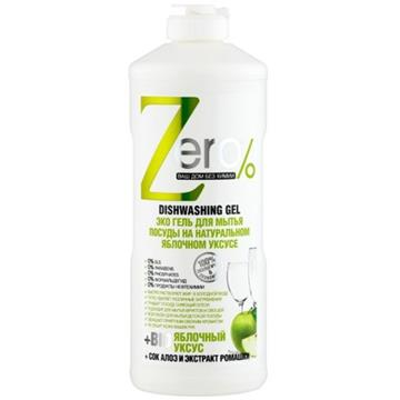 Herbal Monasterium Hashima forte 30 k tarczyca