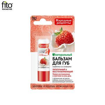 Singularis Witamina D3 5000 60K odporność