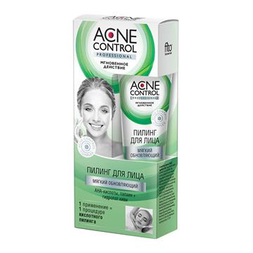 Yango Gorzki Melon 460 mg 90 k dla cukrzyków