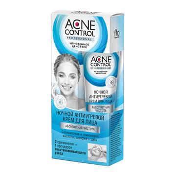 Yango Kozieradka 480 mg 90 k na żołądek