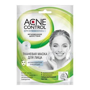 Yango Muira puama 490 mg 90 k na stres oksydacyjny