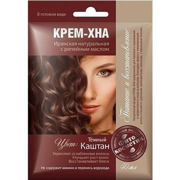 Proherbis Dyptam 40 g przyprawa