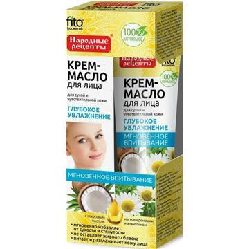 Otolandia Chrupki Pomidorowe 80 g