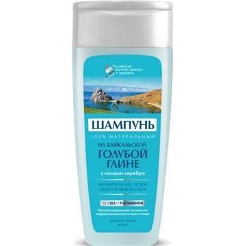 Yango Pluskwica groniasta 390 mg 90 k menopauza