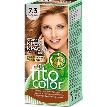 Otolandia Chrupki Orkiszowe Pełnoziarniste 25 g