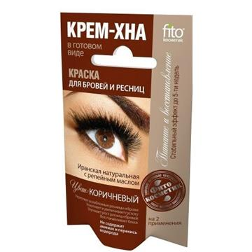 Biomed Pasta Do Zębów 100G Citrus Fresh 100 g
