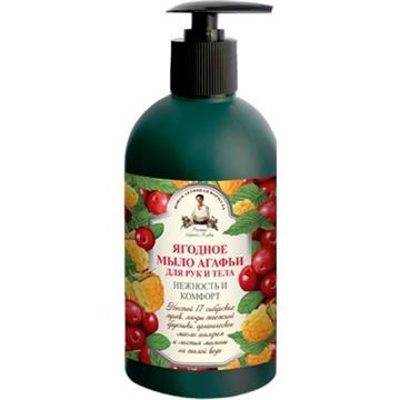 Diochi Diocel krople 50 ml