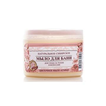 Panaseus Włosy Skóra Paznokcie 50 k 530 mg