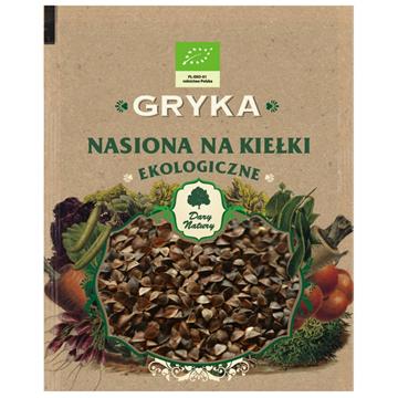 AVICENNA-OIL DRZEWO HERBACIANE OLEJEK ETERYCZN 7ML
