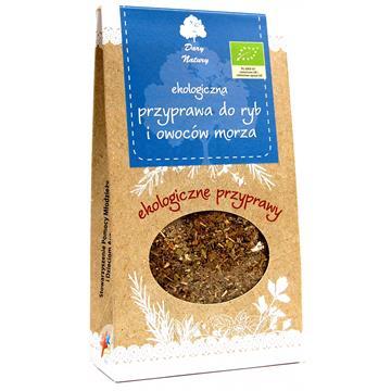 Avicenna-Oil Olejek Naturalny Lawendowy 7Ml