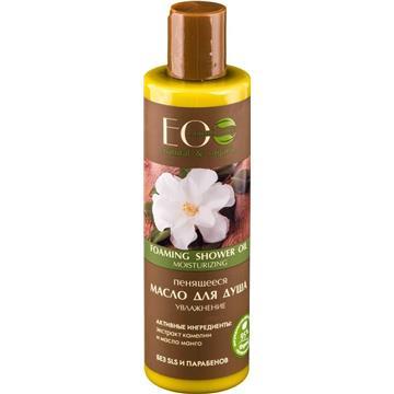 Natures Aid Glukozamina 1000 Mg 90 T