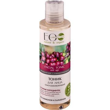 Bartpol Api Gardin Forte Propolis Smak Wiśniowy 16