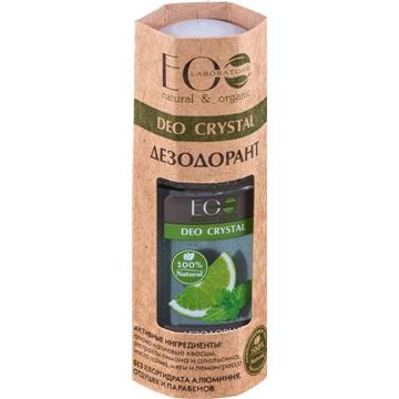 Zasypka Kosmetyczna Diatonat Spill 60G Krzemionka
