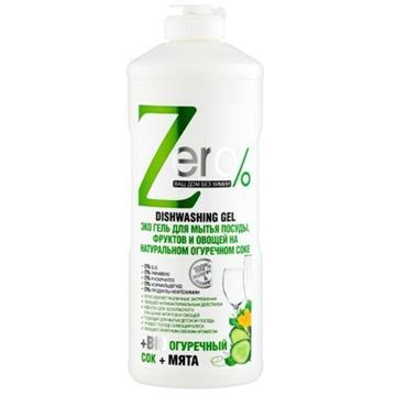Bonimed Bonimag B6 zmęczenie i skurcze 50 K