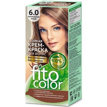 VIRDE CITRUS PARADIS 50ML DW:05/19