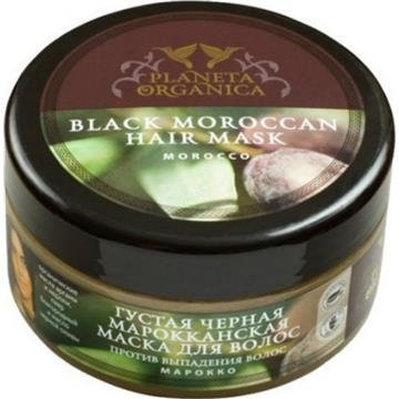 Meridian Plastry Rozgrzewające Tygrysie 5Szt