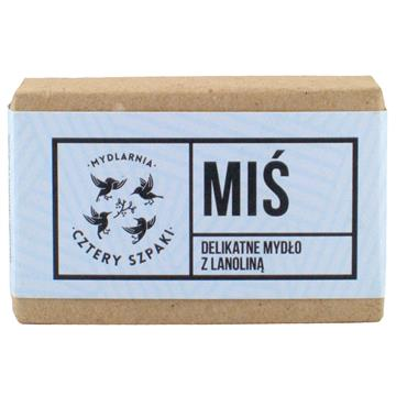 Vera Nord Melon Zielony Olejek 12Ml