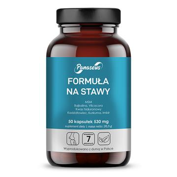 ASEPTA LAUROSEPT Q73 30 ML