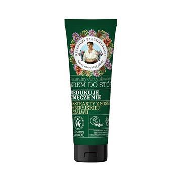 Allnutrition Witamina C 250g Antioxidant