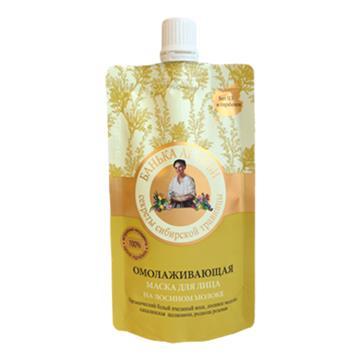 Allnutrition Whey protein 908g Banan