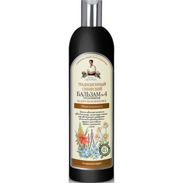 BioOaza Bulion warzywny, Kostka rosołowa 66g BIO