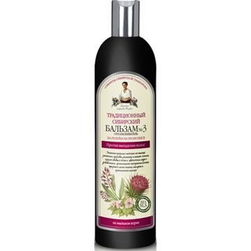 Ekamedica Olej Arganowy 100Ml ObniżA Cholesterol