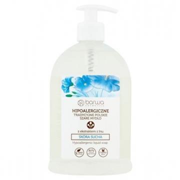 Allnutrition Nutlove 500g coco crunch