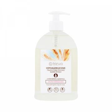Allnutrition Nutlove crunch 500 g