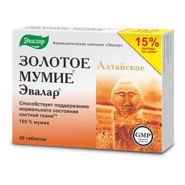 Intenson Bio Olej kokosowy virgin 500 ml