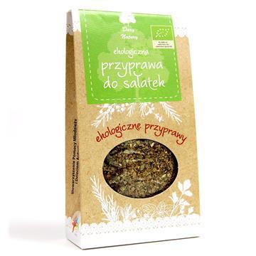 Allnutrition Nutlove Crispy Hazelnut 500 g