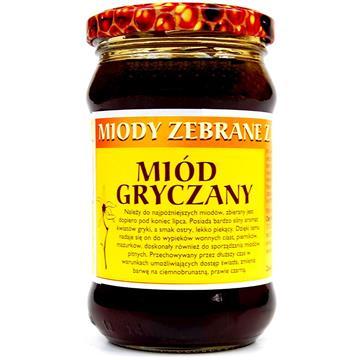 Nacomi Jogurt Do Ciała Borówka 180Ml